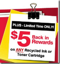 office depot 5 rewards for ink cartridge recycling frugal york county. Black Bedroom Furniture Sets. Home Design Ideas